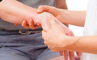 Растяжение мышц руки: лечение и последствия