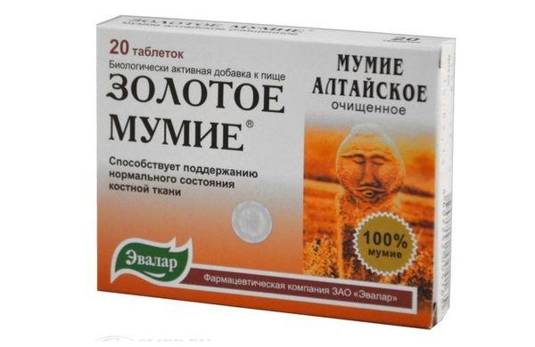 Мумие таблетки