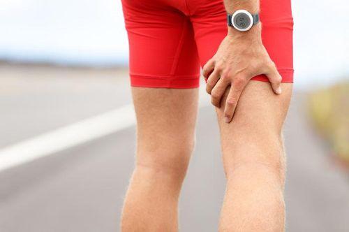 Травма мышц